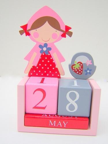 Strawberry Patch Calendar