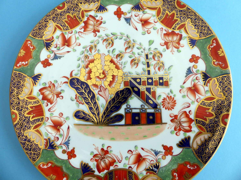 Copeland 'Imari ' Pattern Porcelain Cabinet Plate